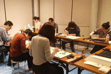 練馬区、板橋区、山田遊美書道教室
